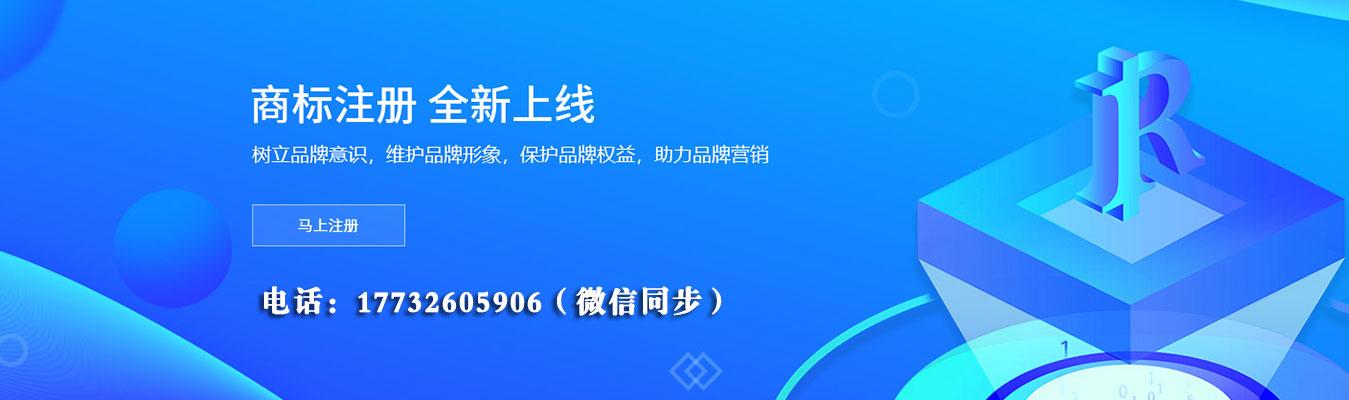 广州商标注册帮助企业保护品牌权益