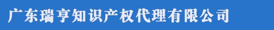 广州商标注册_代理_查询_费用